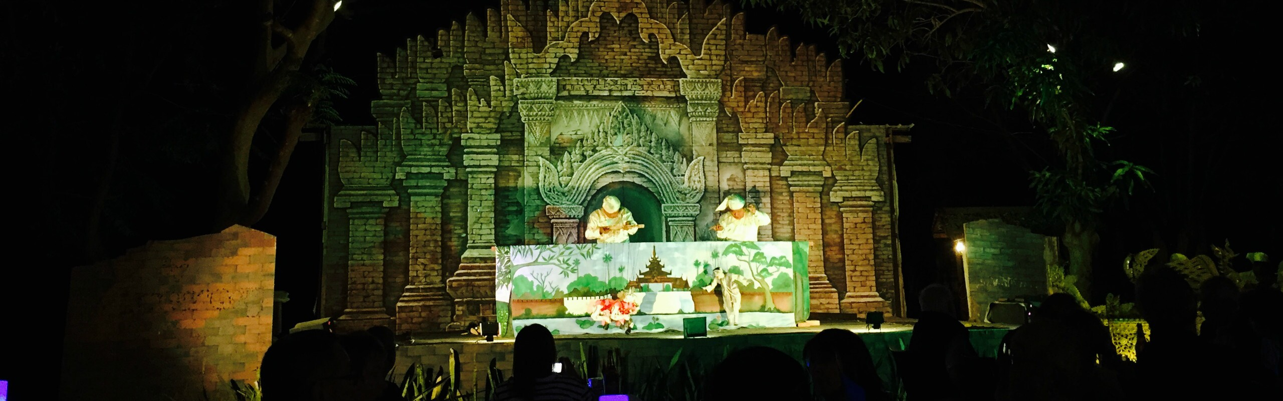 Top Restaurants in Bagan - Where to Eat