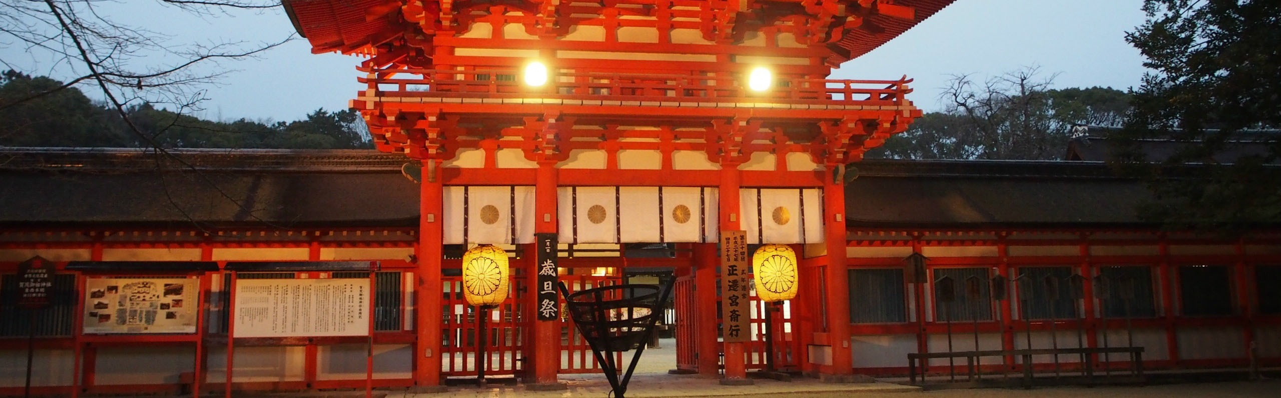 Guide to Shinto Shrines in Japan - Features and Styles