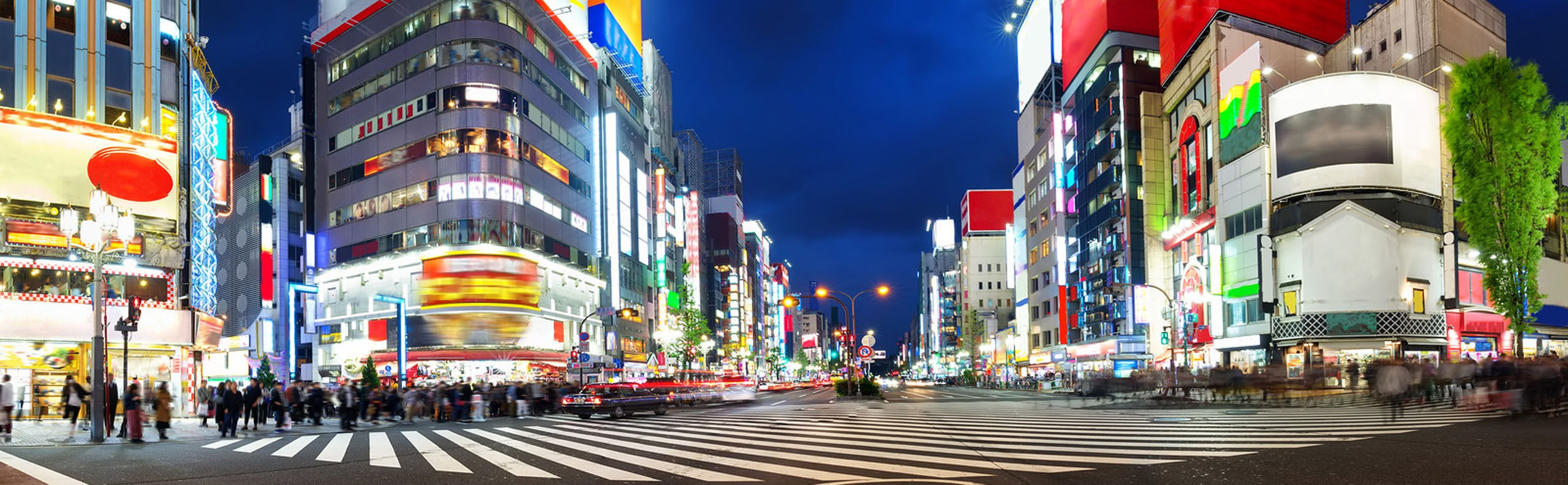 How to Get Around Japan - 5 most practical 5 Ways