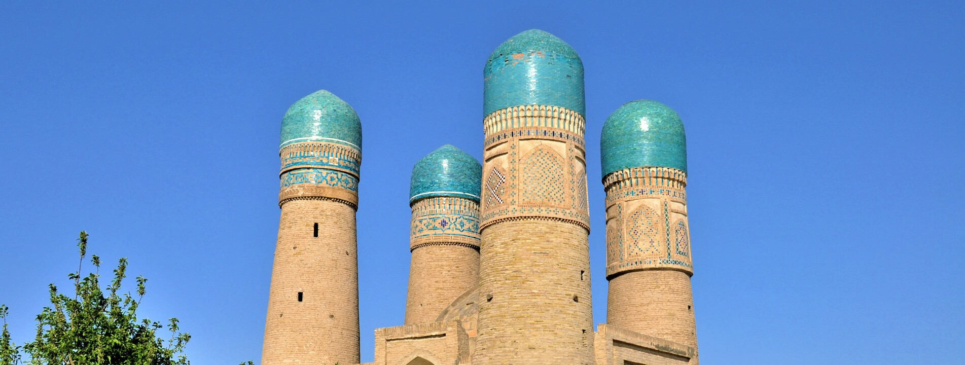 11-Day Essential Central Asia Tour