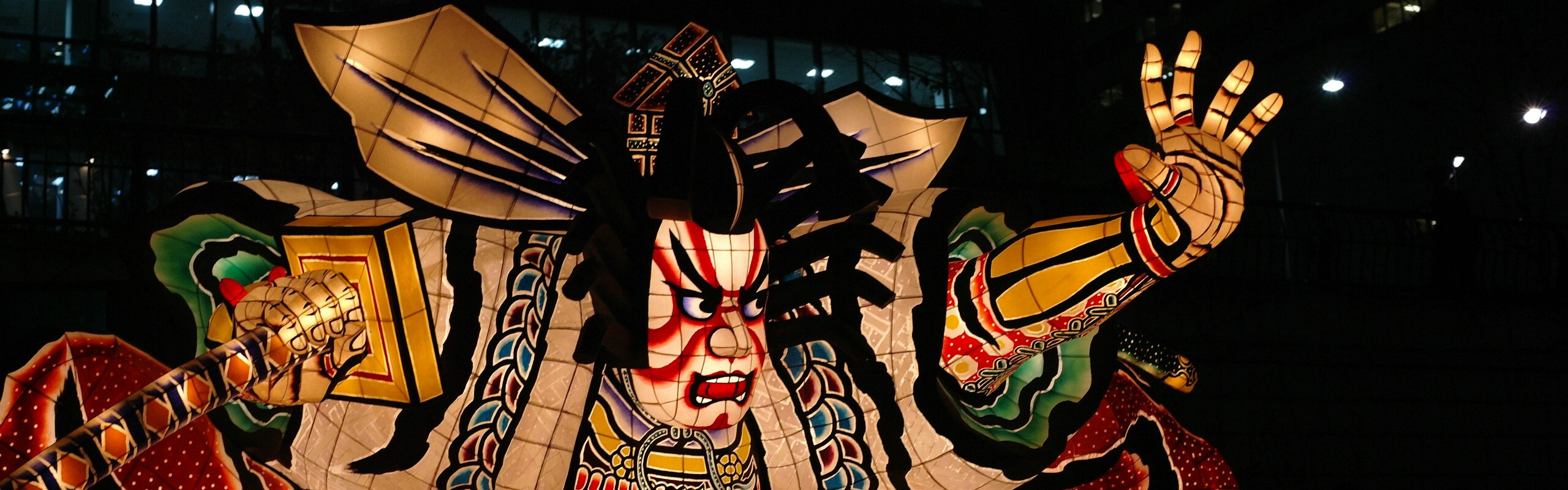 Festivals and Events in Kyoto - What Are The Biggest 3?